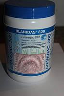 БЛАНИДАС-300 (гранули)