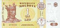 Сувенирные деньги - 1 Молдавский Лей