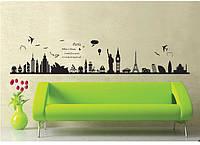 Виниловая наклейка для интерьера Города мечты