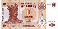 Сувенирные деньги - 10 Молдавских Лей