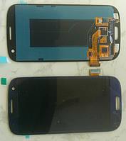 Дисплей модуль Samsung i9300 S3 GT-i9300 в зборі з тачскріном, блакитний