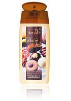 Тианде Крем-гель для душа «Шоколадная фантазия»- расслабляющее и успокаивающее воздействие на кожу (200мл)
