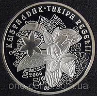 Серебряная монета  Казахстана 500 тенге 2006 г. Тюльпан Регеля