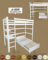 Дитяче ліжко Л 305 двоярусна