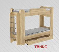 Дитяче ліжко ТВІКС двоярусна