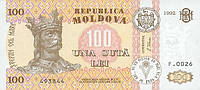 Сувенирные деньги - 100 Молдавских Лей