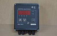Измеритель ПИД-регулятор для управления задвижками и трехходовыми клапанами ОВЕН ТРМ12