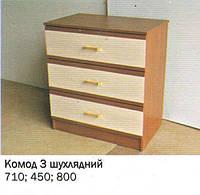 Комод 3 шухляды, фото 1