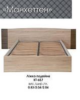 Кровать МАНХЕТТЕН двойное КТ 657 с метал.каркасом