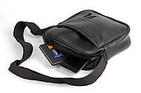 Мужская кожаная PU сумка через плечо месенджер R размер XL, фото 1