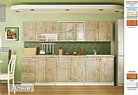 Кухня АЛИНА 2,6 м.