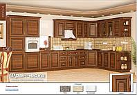Кухня ФРАНЧЕСКА 2.6 м.