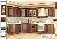 Кухня ЖАСМИН 2.6 м.