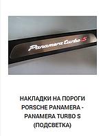 Porsche Panamera, Panamera Turbo S