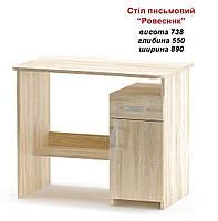 Стол компьютерный РОВЕСНИК, фото 1