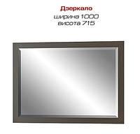 Зеркало ТОКИО, фото 1