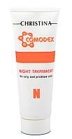 Ночная сыворотка для жирной и проблемной кожи Christina Comodex N Night Treatment  50мл