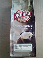 """Кофе Жокей """" Ирландские сливки """", натуральный,молотый,  Iрландськi вершки  150 г"""