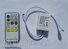 MIX-контроллер White-D-MIX