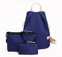 Набор рюкзак женский, сумка и косметичка.