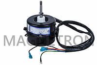 Мотор вентилятора наружного блока для кондиционеров YDK-025S62513-06