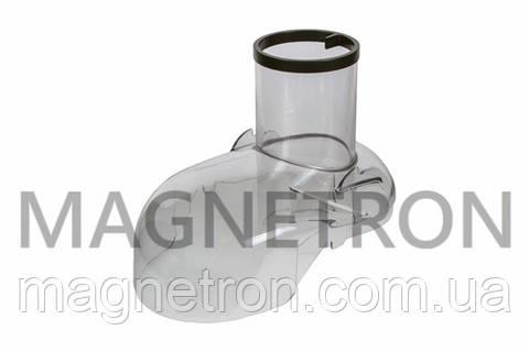 Крышка корпуса для соковыжималки Moulinex SS-994145