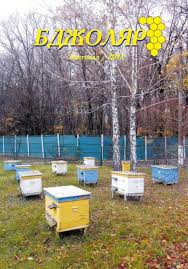Основные аспекты подготовки пчел к зимовке