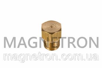 Форсунка (инжектор) горелки для газовых плит 0,50mm Gorenje 162162
