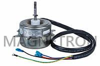 Мотор вентилятора наружного блока для кондиционеров YDK31-6