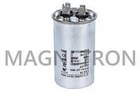 Конденсатор для кондиционеров CBB65 30uF 450V