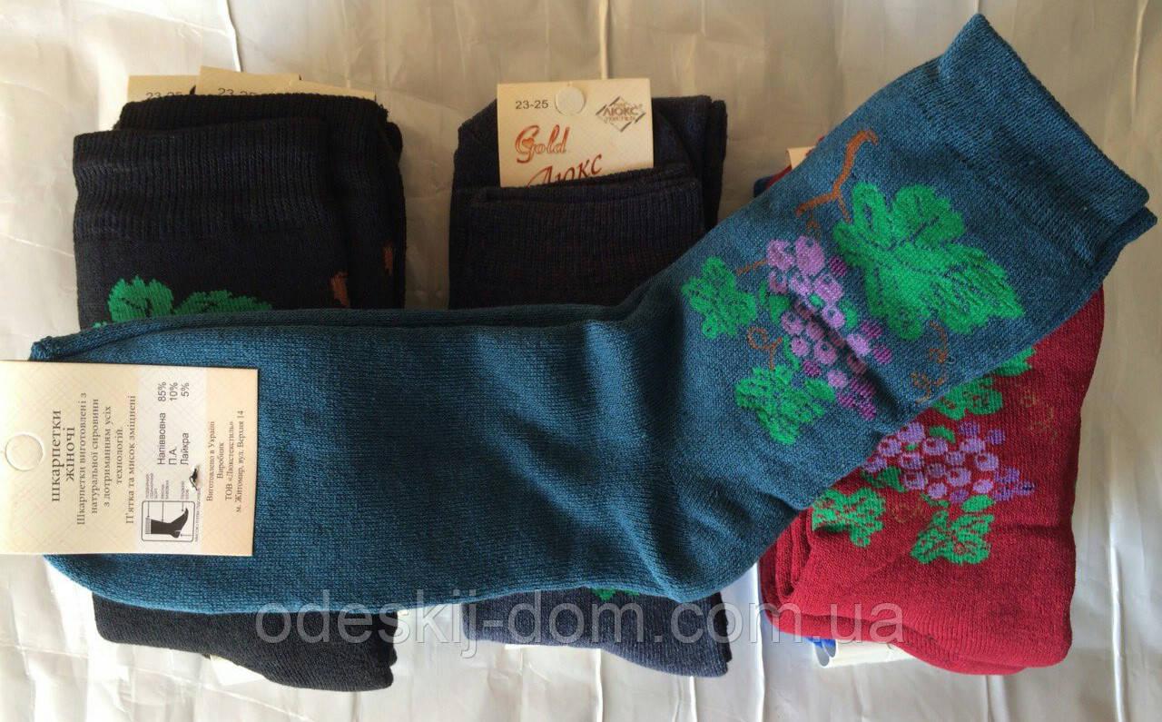 Носки женские житомир махровые стрейч™Люкс