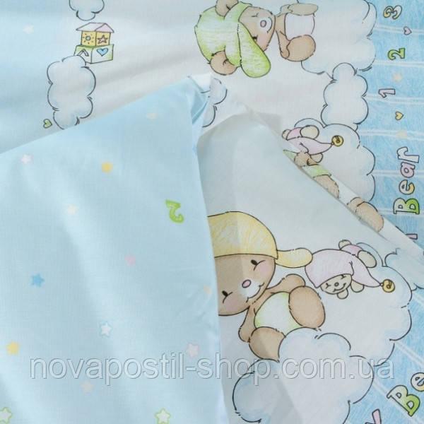 Набор в детскую кроватку Малыш Lux шапочки голубой  (7 предметов)