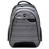 Рюкзак молодежный ортопедический Urban Cool For School CF85682