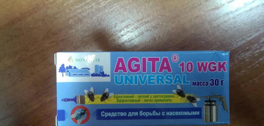 """Агита Элит """"от мух"""" 30 г, фото 2"""