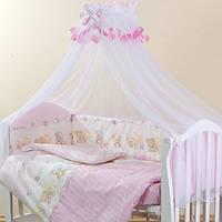 Набор в детскую кроватку Малыш Lux шапочки розовый  (7 предметов)