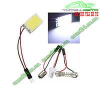 Плата светодиодная 12V T10 T4w AC COB 18LED 16х26мм Белый (33101)
