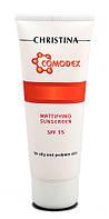 Солнцезащитный крем с матирующим эффектом для проблемной кожи Christina Comodex Mattifying SunScreen SPF 75мл