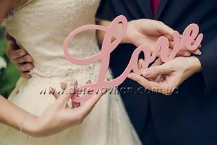 """Слово для фотосессии """"Love"""""""