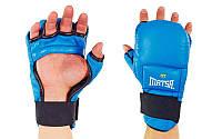 Перчатки для рукопашного боя (кунг-фу) Кожа MATSA MA-0066-B (р-р L-XL, манжет на липучке, синий)