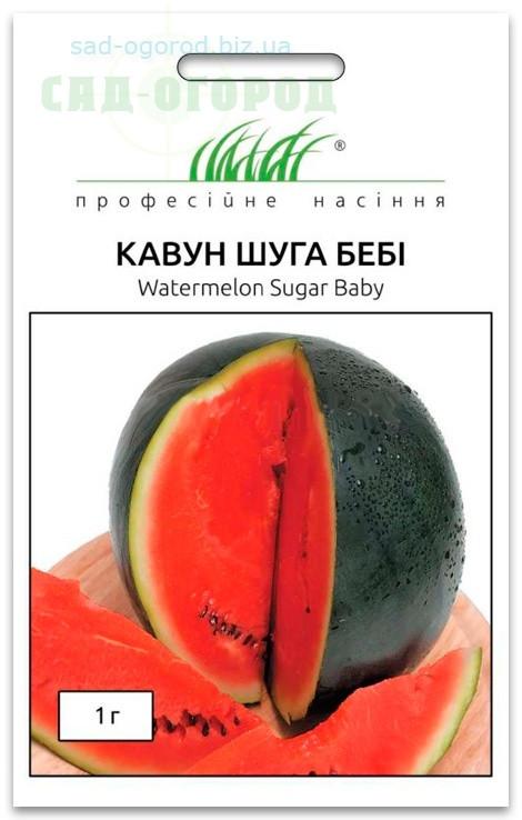 Семена арбуза Шуга Бейби, 1г