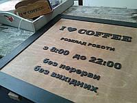 Вывески из дерева ( фанера) , фото 1