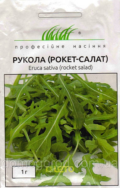 Семена рукколы (рокет салат), 1гр
