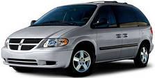 Фаркопы на Dodge Caravan (2001-2008)