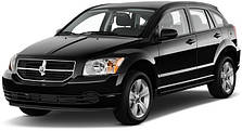 Фаркопы на Dodge Caliber (2006-2011)
