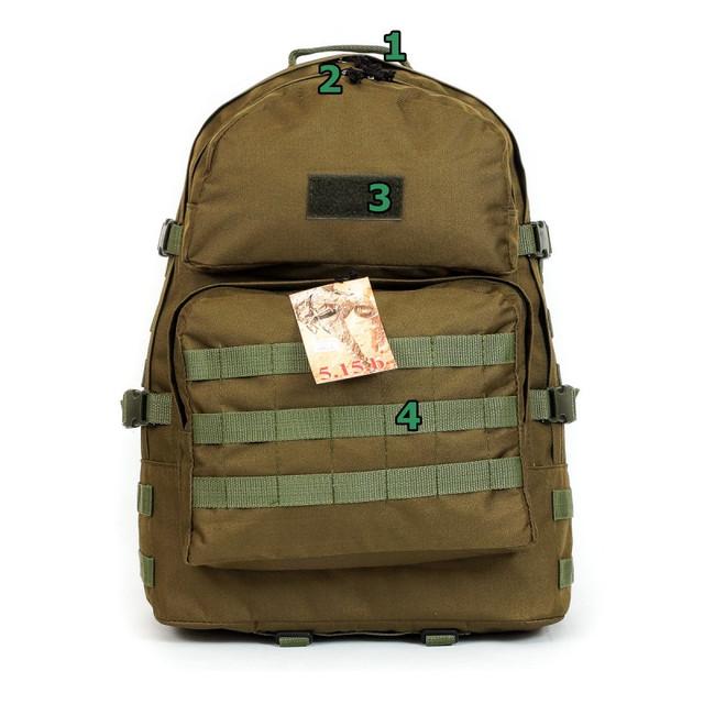 рюкзак, тактичний рюкзак, військовий рюкзак, туристичний рюкзак, сумка