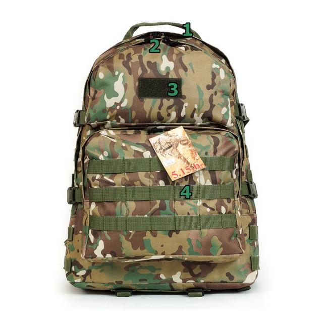 купить рюкзак, туристический рюкзак, купить военный рюкзак, армейский рюкзак