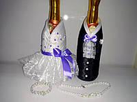 """Одежка на шампанско аппликация """"Жених и невеста """"  бело-сиреневый"""