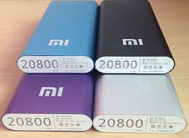 Зовнішній акумулятор портативний зарядний пристрій Xiaomi Power Bank Mi 20800mAh