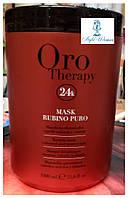 Fanola Oro Therapy Рубиновая маска с кератином для окрашенных и поврежденных волос 1000мл Фанола