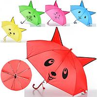 Зонтик детский MK 0519 (5 цветов)